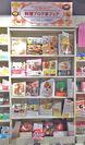 「レシピブログ」編集部が監修する初の料理ブログ本フェア